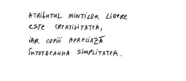 Simplu 2